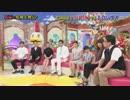 【ニコニコ動画】鈴木福くんが問題発言!?を解析してみた