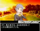 【ニコニコ動画】【アイマス×流行り神】876プロ怪異事件ファイル 隙間録 幸子編を解析してみた