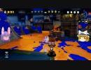 【ニコニコ動画】【ゆっくり実況】イカちゃんとびちゃびちゃマルチプレイ part5【Splatoon】を解析してみた