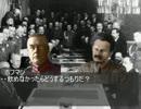 【ニコニコ動画】hoi2aar「欧州戦線異聞録」 模索:後編を解析してみた