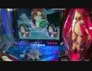 【ニコニコ動画】CR蒼穹のファフナー VOL.2を解析してみた
