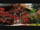 【ニコニコ動画】ゆっくり 古寺巡礼 vol.20 鎌倉 長寿寺を解析してみた