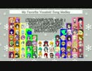 【ニコニコ動画】「My Favorite Vocaloid Song Medley」で「UTAU利き中の人企画」Ⅳ~答え合わせ~を解析してみた