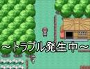 【初見プレイ】~嫁と旅するRPG~幻想人形演舞【実況プレイ動画】 Part.8