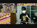 【ニコニコ動画】【ジョジョ第3部】 炎の呪術師(アブドゥルのテーマ)弾いてみたを解析してみた