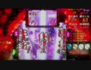 【ニコニコ動画】CR真花の慶次vol.8を解析してみた