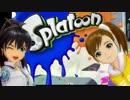 【ニコニコ動画】『Splatoon』響と仲間達のスプラトゥーンな日常『im@soon』 Part2を解析してみた