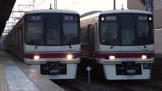 八幡山駅(京王線)を通過・発着する列車を撮ってみた