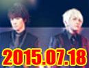 accessのオールナイトニッポン動画(2015年7月18日配信分)