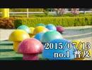 【ニコニコ動画】ショートサーキット出張版読み上げ動画540nico.mp4を解析してみた