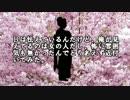 【ニコニコ動画】【ゆっくり怪談】桜柄の着物を着ている【怖い話】を解析してみた