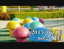 【ニコニコ動画】ショートサーキット出張版読み上げ動画541nico.mp4を解析してみた