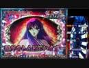 【ニコニコ動画】【パチンコ実機動画】CR聖闘士星矢 甘デジ 017【養分の墓場】を解析してみた