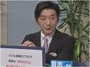 【虚業】中国株式バブルの構造、中国御用メディアの飛ばし疑惑[桜H27/7/13]