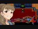 【ニコニコ動画】神谷奈緒のメダロット4 8-4メダルを解析してみた