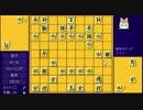 【ニコニコ動画】2015年 07月12日 永井先生 (ハム将棋&将棋動画)を解析してみた