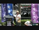 【ニコニコ動画】【2015/7/13】移民推進の売国経団連本部に抗議街宣1を解析してみた