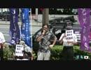 【ニコニコ動画】【2015/7/13】移民推進の売国経団連本部に抗議街宣3を解析してみた