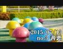 【ニコニコ動画】ショートサーキット出張版読み上げ動画542nico.mp4を解析してみた