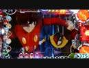 【ニコニコ動画】【パチンコ】CRサイボーグ009Ⅲ-絆-[052km]【MAX】を解析してみた