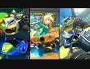 【ニコニコ動画】【実況】大阪の女子大生が第2回 すーぷー杯でマリオカート8 1GP目を解析してみた