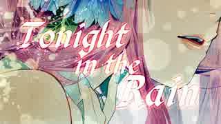 【巡音ルカでR&B】 Tonight in the Rain 【オリジナル】