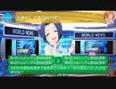【ニコニコ動画】連続クイズ雪歩ールドオン!2ndステージ1を解析してみた