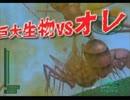 THE地球防衛軍2 TVCM