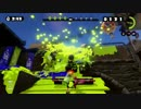 【ニコニコ動画】【スプラトゥーン】底辺エイムでもできるハイスピードアクションゲームを解析してみた