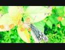 【ニコニコ動画】【初音ミク】シザンサス【オリジナル曲】を解析してみた