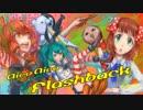 【ニコニコメドレー】Nico Nico Flashback