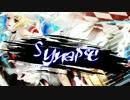 【ニコニコ動画】【鏡音リン】Synapse【オリジナルPV!】を解析してみた