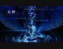 【ニコニコ動画】【鏡音レン】天秤【オリジナル!】を解析してみた