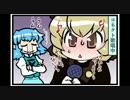 東方4コマ「がんばれ小傘さん」87 18時間カラオケ2nd 狂宴編