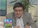 【草莽よ再び!】7.24 平和安全法制推進!日本を守れ!国民大行動![桜H27/7/14]