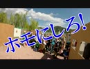 【ニコニコ動画】【HQ】駄メサバ! Act.57 ネタ祭り!特別編【貸切】を解析してみた