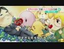 【ニコニコ動画】先日亡くなった任天堂岩田社長に世界中が追悼 ※2:16~2:57まで映像なしを解析してみた