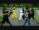 【ニコニコ動画】【福島】ようかい体操第一を踊ってみた【踊ってみた】を解析してみた