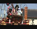 【ニコニコ動画】佐原の大祭【2015 夏】 中日 寺宿 方向転換を解析してみた