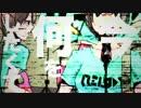 【ニコニコ動画】「Melody」 オリジナル曲 Vo.GUMIを解析してみた