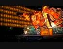 【ニコニコ動画】第69回靖國神社みたままつり【皇紀二六七五年】④(青森ねぶた)を解析してみた