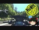 【ニコニコ動画】おっさんだけどバイク乗るよ#001 ~ご近所お散歩編~を解析してみた