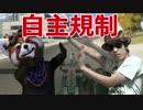 【ニコニコ動画】【ラップ】元プロゲーマーの自主規制【FPSラップ】MC KUNを解析してみた