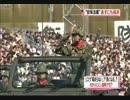【ニコニコ動画】[安保法案]  政府の言えないこと。シナ中国と自衛隊員のリスク 7.15を解析してみた