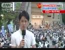 安保法制「反対」…日比谷野外音楽堂で3000人超気勢 7.14