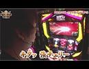 HEAVENS DOOR 第50話(3/4)