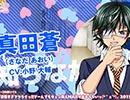 3DSソフト『小林が可愛すぎてツライっ!!』OP thumbnail
