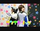 【ニコニコ動画】【踊ってみた】セツナトリップ【癒輝×たいつ】を解析してみた