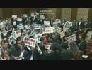 【ニコニコ動画】【国会】安保関連法案の採決にドリフのBGMをつけてみたを解析してみた