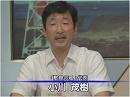 【小川茂樹】軍艦島を政治利用する韓国と日本メディアの闇[桜H27/7/15]